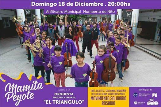 anfiteatro-humberto-de-nito-18-dic-16